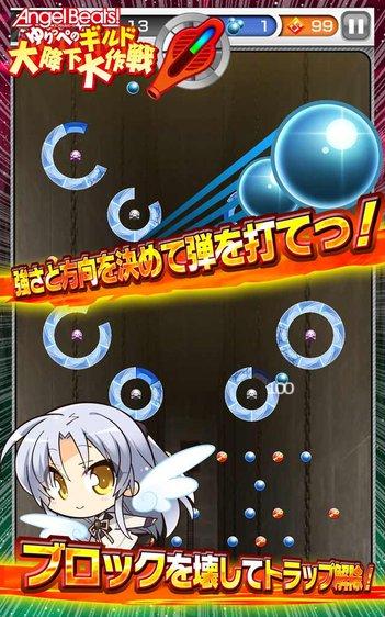 AB_balls_screenshot-1452088077929.jpg