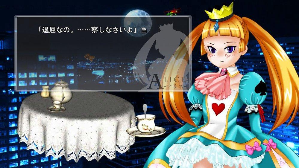Alice1-1472366263259.jpg
