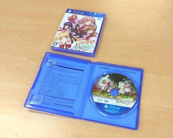 Rewrite PS4