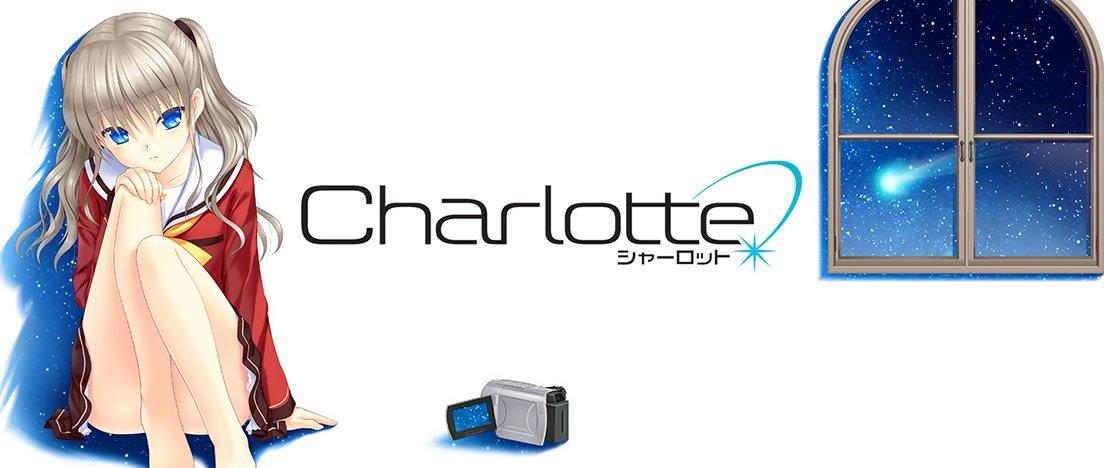 Charlotte_banner.jpg