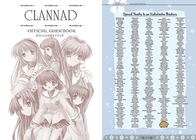 Clannad-guidebook.png
