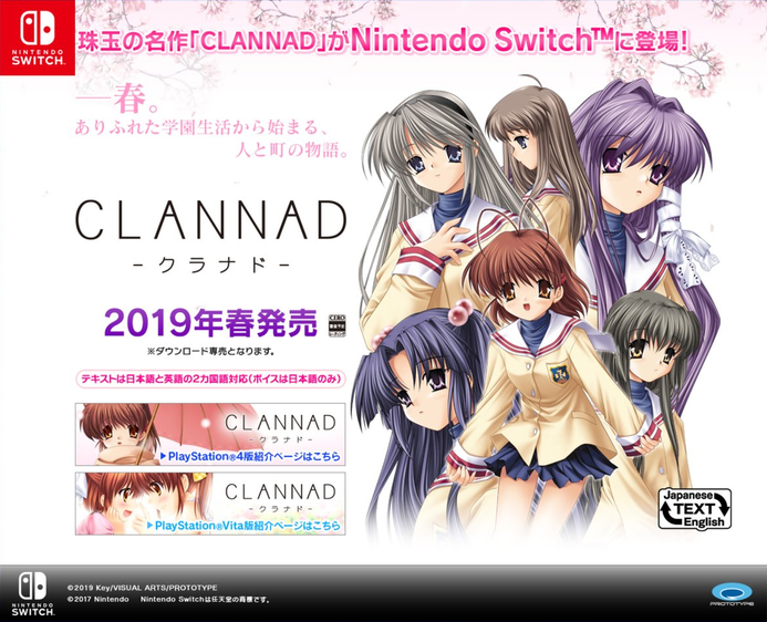 Clannad Switcheroo.png