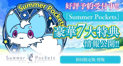 1st Pocket Bonuses