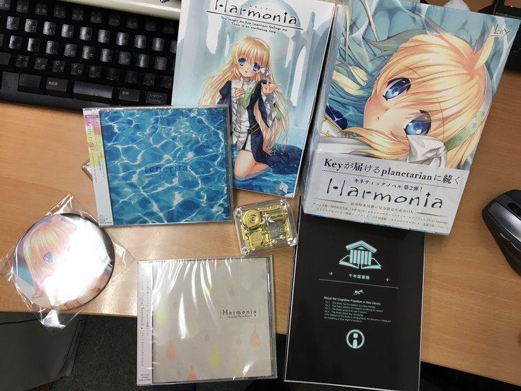 Harmonias