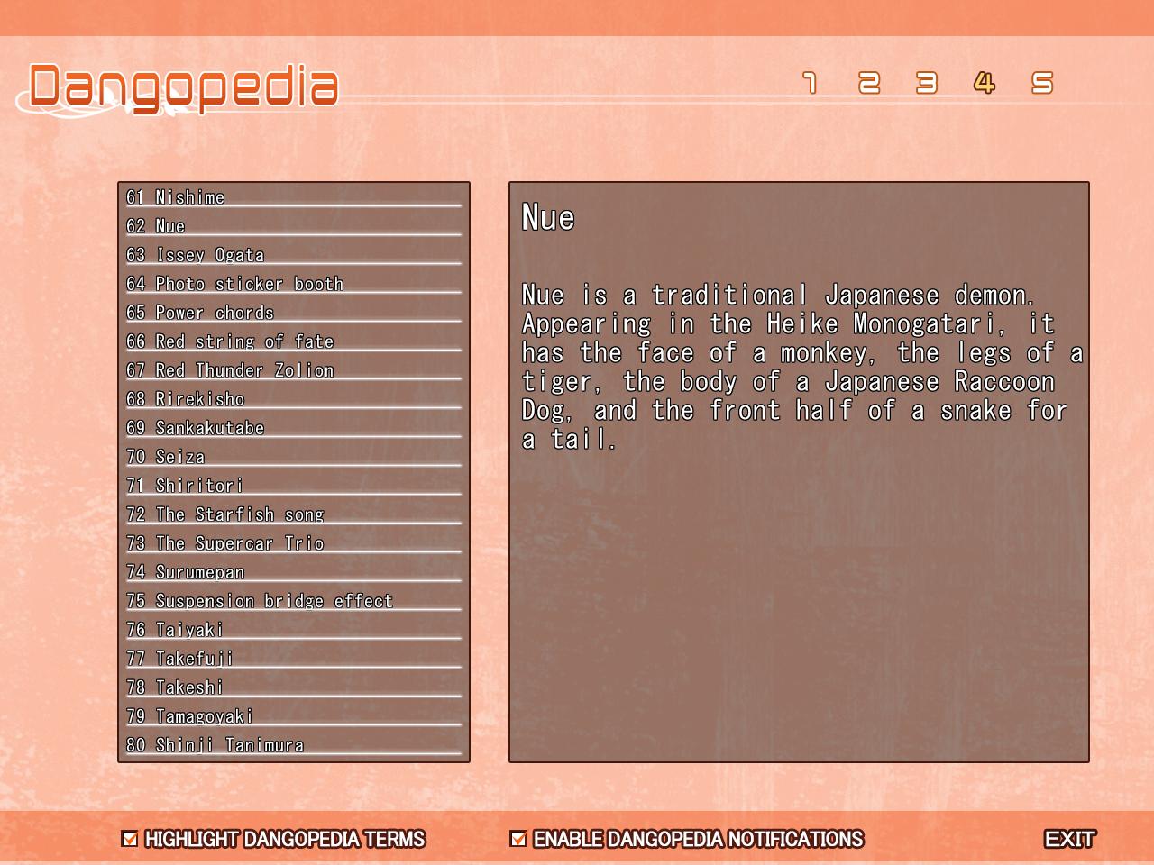 Dangopedia.png