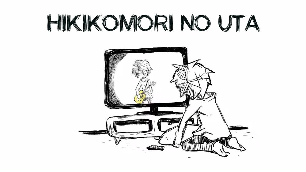 Hikikomori-no-Uta.png