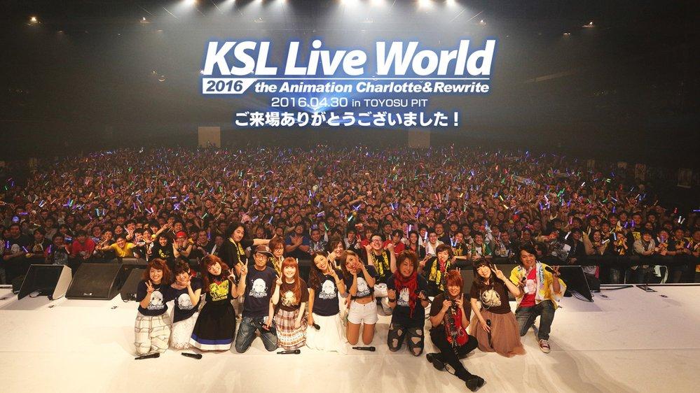 KSL-Live-World-2016.jpg