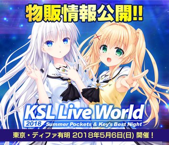KSL Live World 2018 Merchandise Header