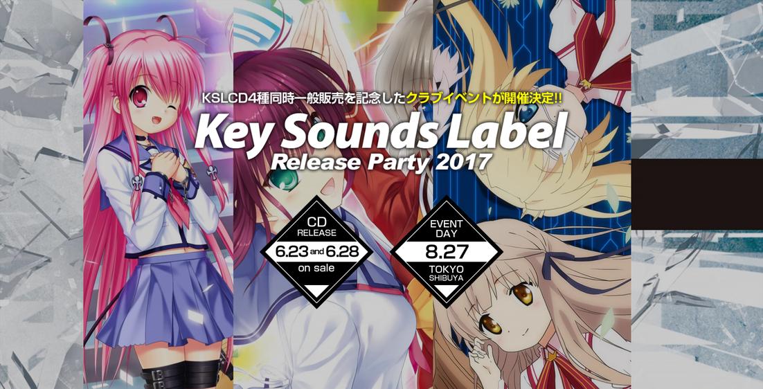 KSL Party Banner