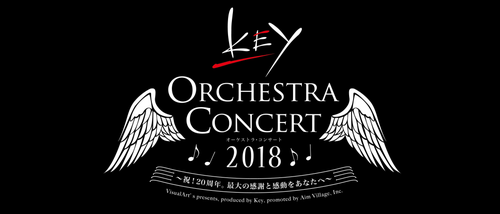 Key Orchestra Concert Poster
