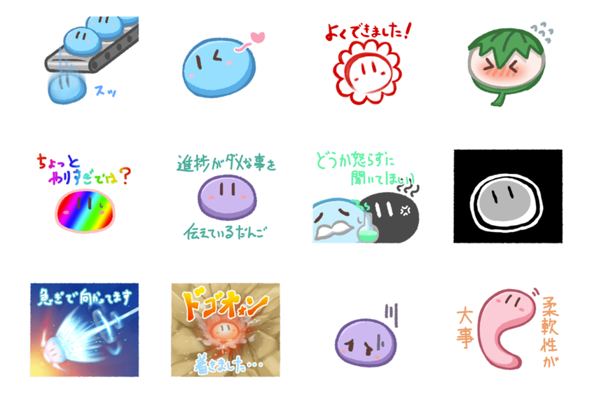 New Dango LINEs