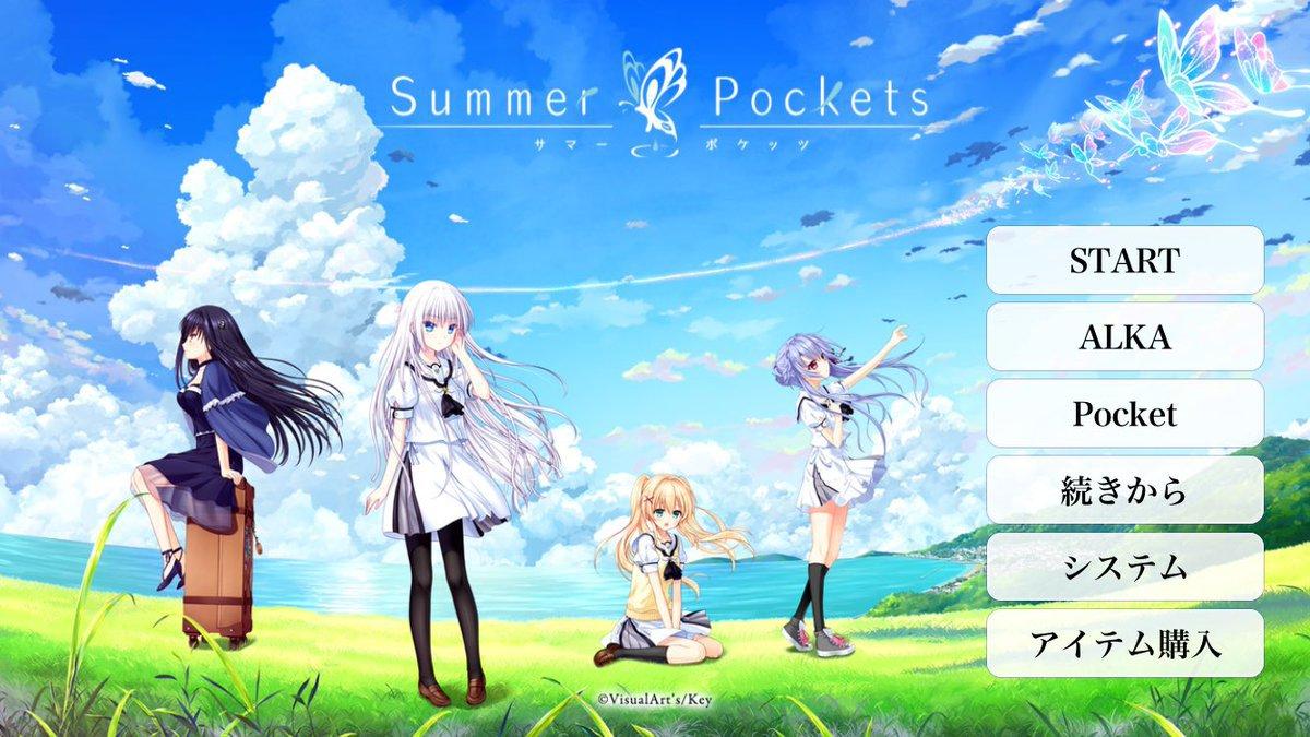 Pocket Mobile Menu.jpg