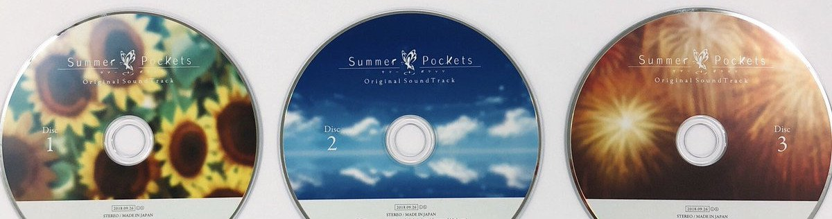 Pocket OST Disc covers