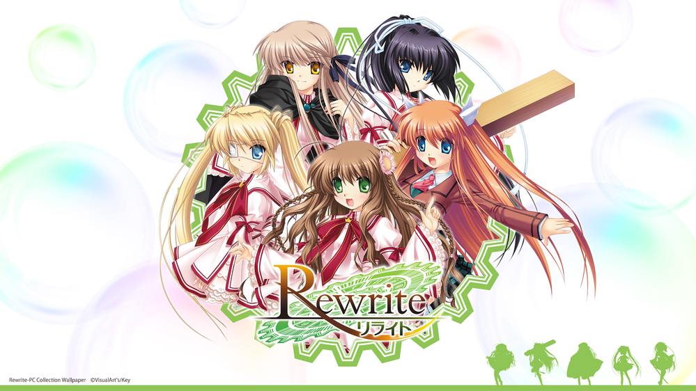 Rewrite-PS3-Blog.png