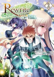 Rewrite Side Terra 2