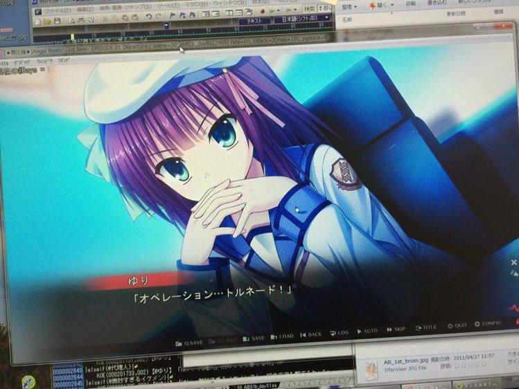 Yuri-1.jpg