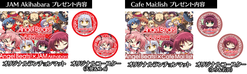 ab_collabo_cafe_image.png