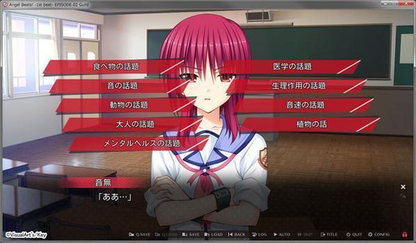 ab_iwasawa_choices.jpg