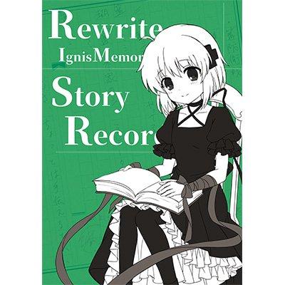 IM story recode