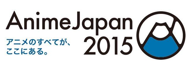 animejapan2015.jpg