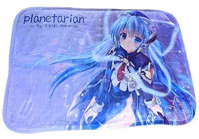 C95 Planet Blanket