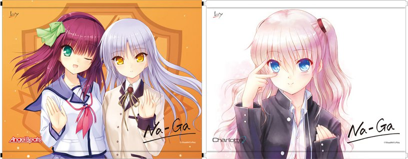 Chara1 Tapestries
