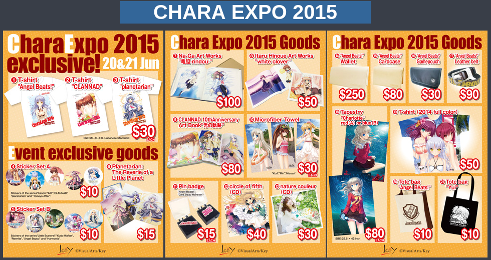 chara_expo_goods.png