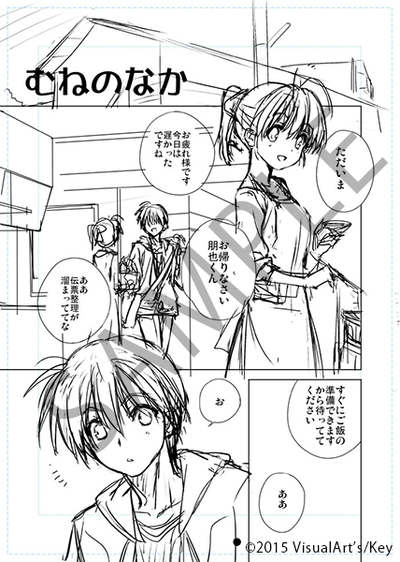 clannad_anthology_1.png