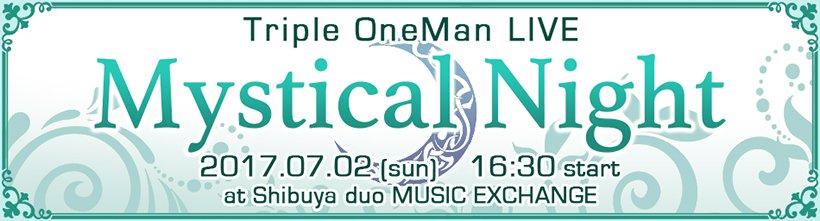 triple-oneman