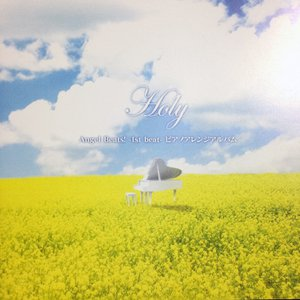 Holy Piano Arrange Album