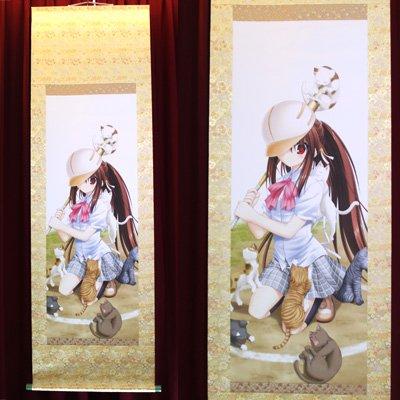 Rin Wall Scroll