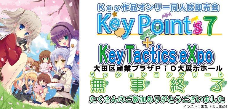 keypoints.jpg