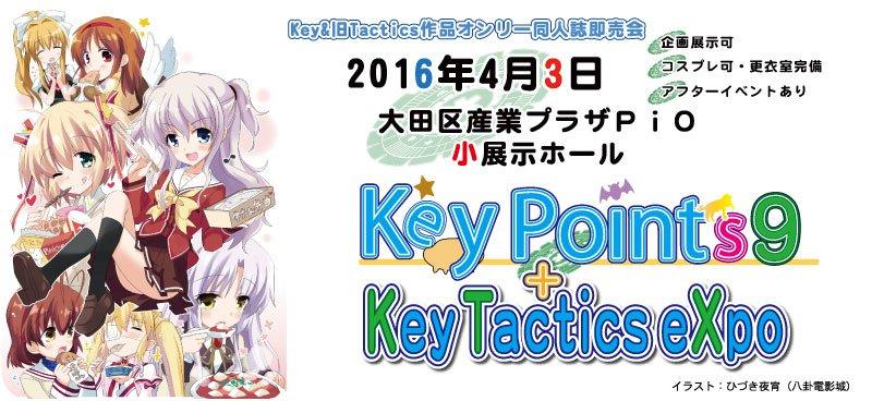 keypoints9-1459778595041.jpg