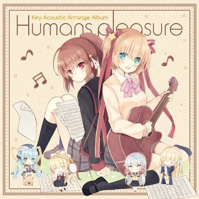 Humans pleasure