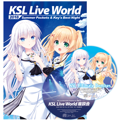 KSL Live World 2018 Pamphlet