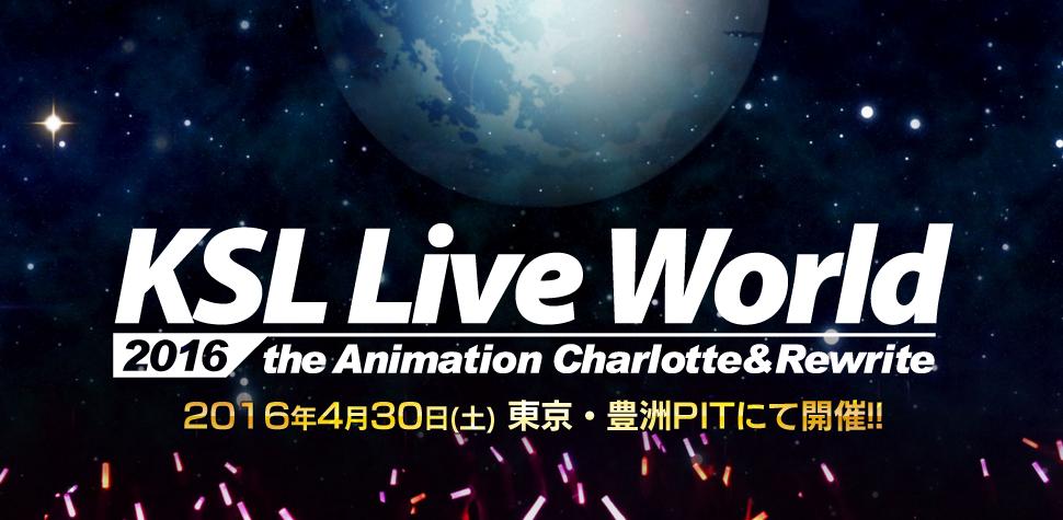 ksl_live_info-1454937778107.PNG