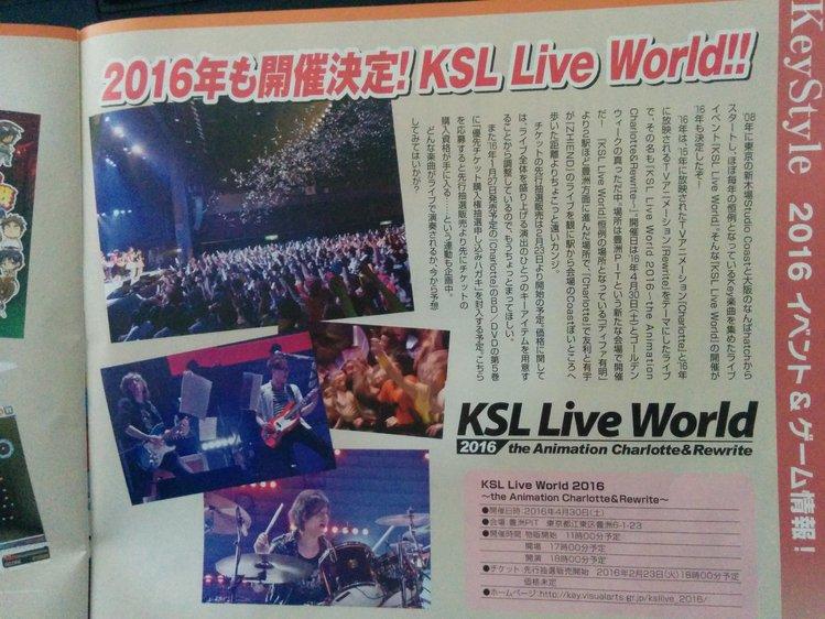 ksllive_mag-1451629302737.jpg