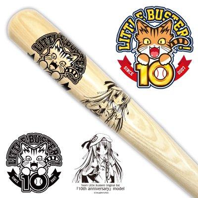 LB! Baseball Bat C93