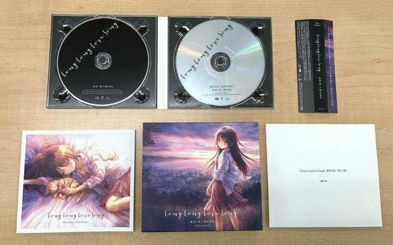 Long Long Love Song - CD