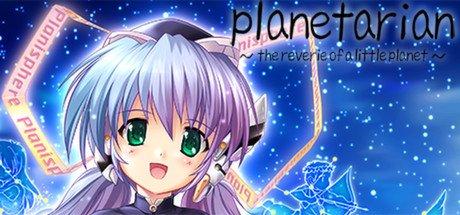 planetarian_header-1.jpg