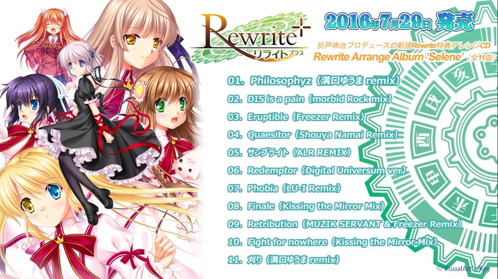 rewrite_selene-1466692090881.PNG
