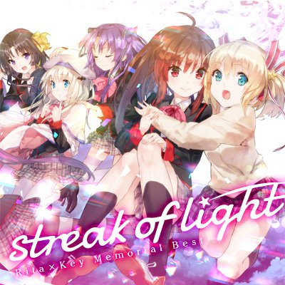 streak of light