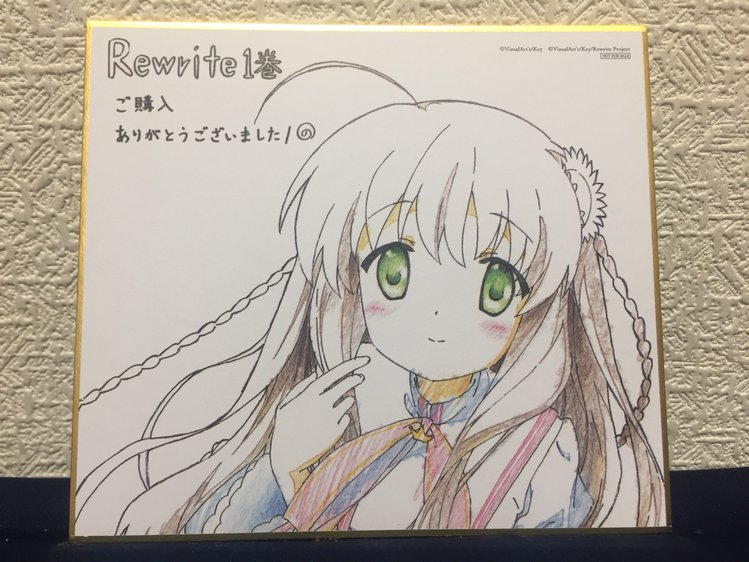 rw1-shikishi.JPG