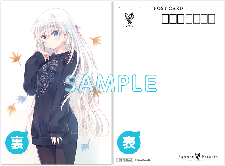 Summer Pockets Postcard