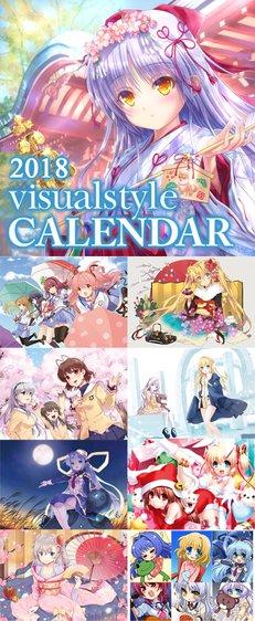 visualstyle CALENDAR 2018